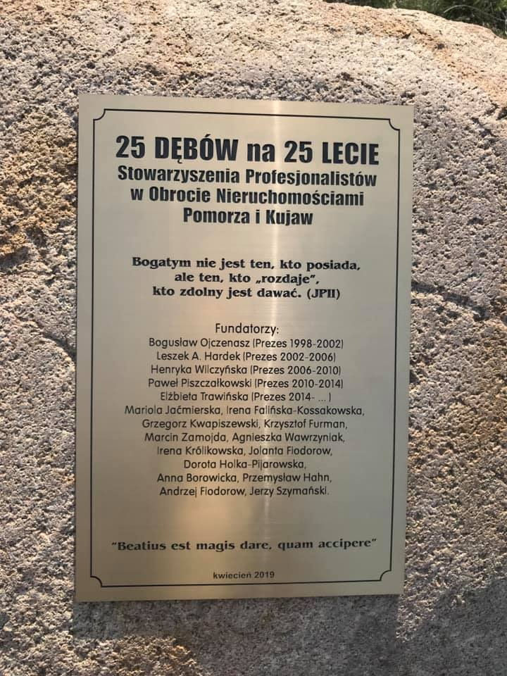 25-debow